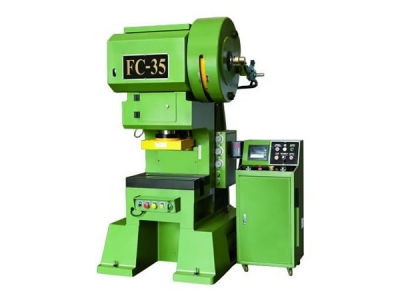 FC-35 High Speed Precision Punching Machine