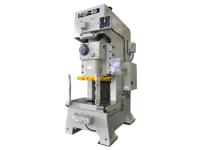 FCP-60 High Precision Steel Plate Punching Machine
